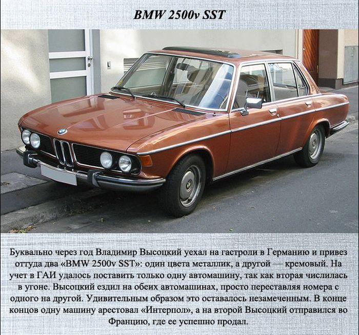 Автопарк Владимира Высоцкого (6 фото)