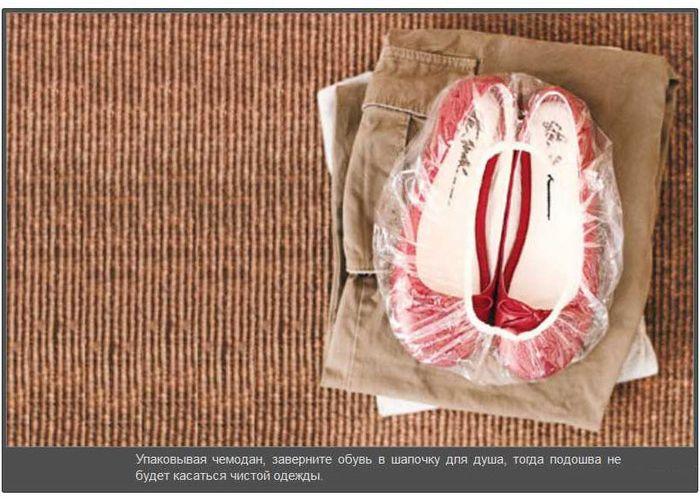 Полезные лайфхаки для девушек (24 фото)