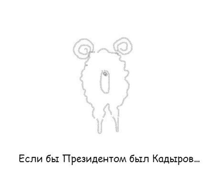 Путинский фэн-клаб - Страница 5 Podborka_34