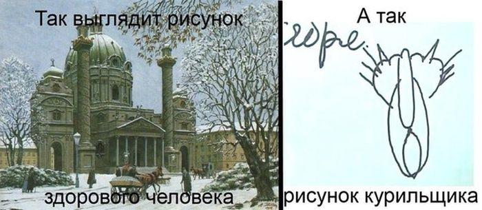 Путинский фэн-клаб - Страница 5 Podborka_80