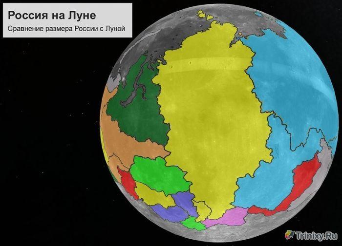 Россия на карте Луны (10 фото)