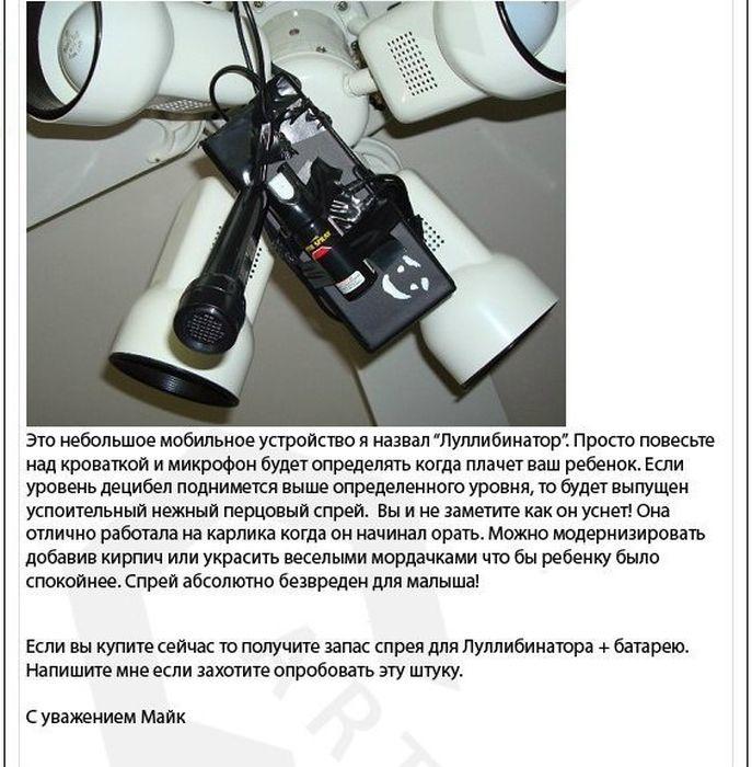 """Креативный """"разработчик"""" с сайта объявлений (6 скриншотов)"""