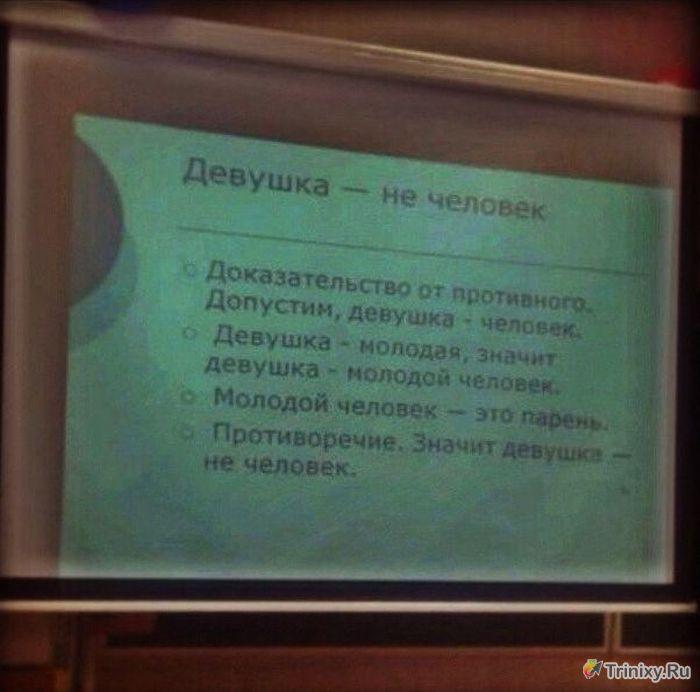 Народный креатив и приколы (42 фото)