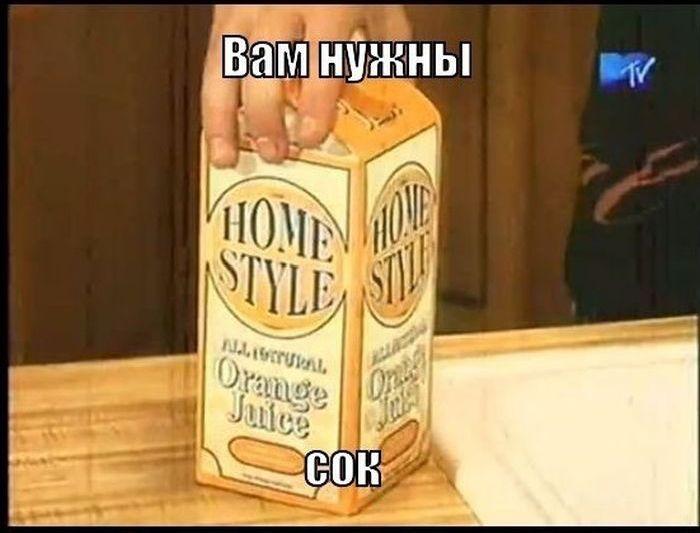 Ненавижу, когда пьют из горла (8 фото)