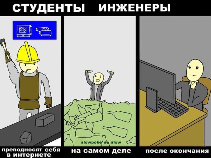 Правдивые комиксы про студентов (10 картинок)