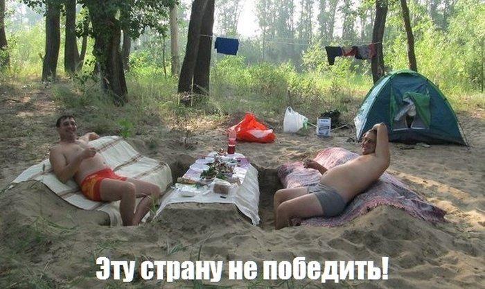 http://cdn.trinixy.ru/pics5/20130913/podb_02.jpg