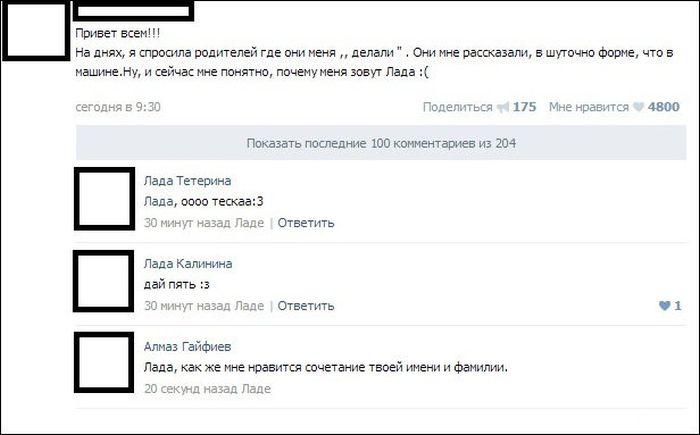 Смешные комментарии из социальных сетей. Часть 6 (35 скриншота)