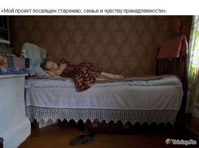 Жизнь в российской глубинке (15 фото)