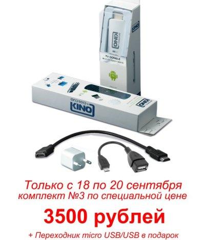 Интернет магазин Gist-Tech.ru объявляет осеннюю распродажу. С 18 по 20 сентября!