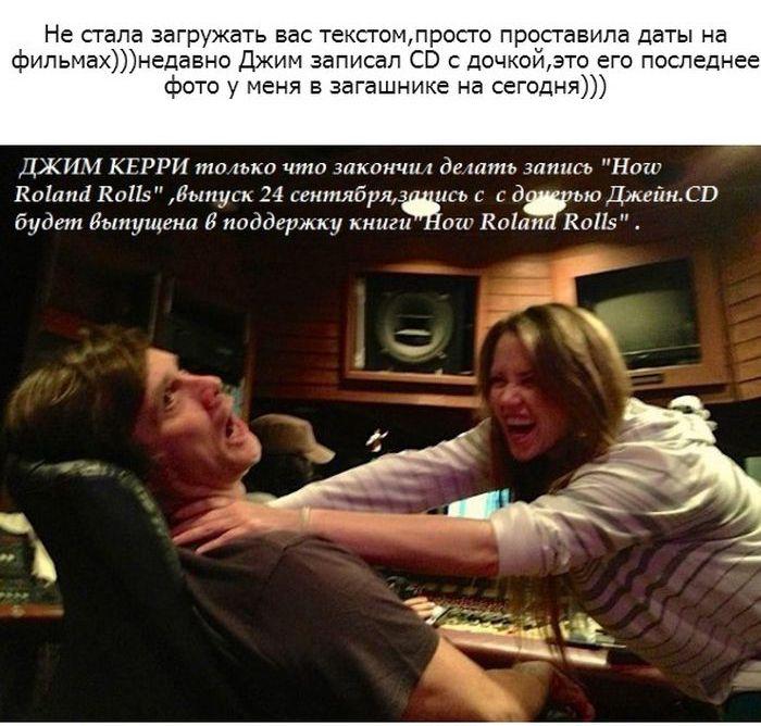 """Вся """"киножизнь"""" Джима Керри (43 фото)"""