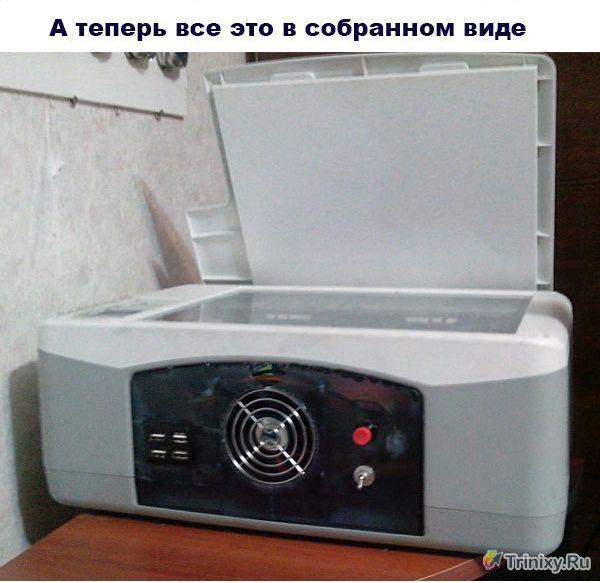 Крутой моддинг принтера МФУ (10 фото)