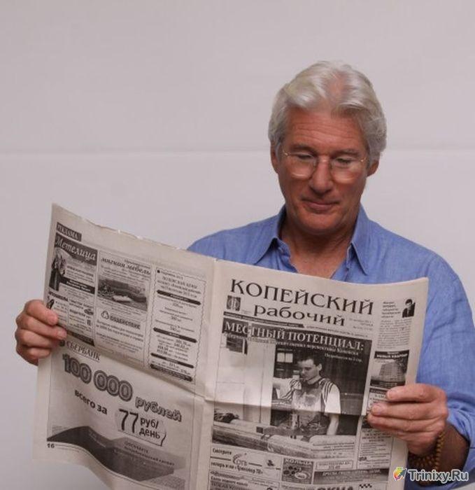 """Газету """"Копейский рабочий"""" читают все голливудские звезды (17 фото)"""