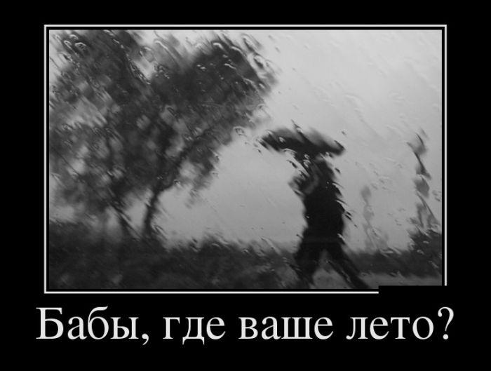 """Синоптики утверждают, что """"бабье лето"""" придет в Украину, но со значительным опозданием - Цензор.НЕТ 9980"""