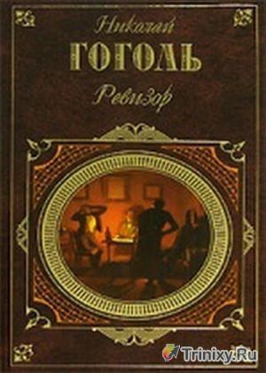 Познавательные факты об известных книгах (12 фото)
