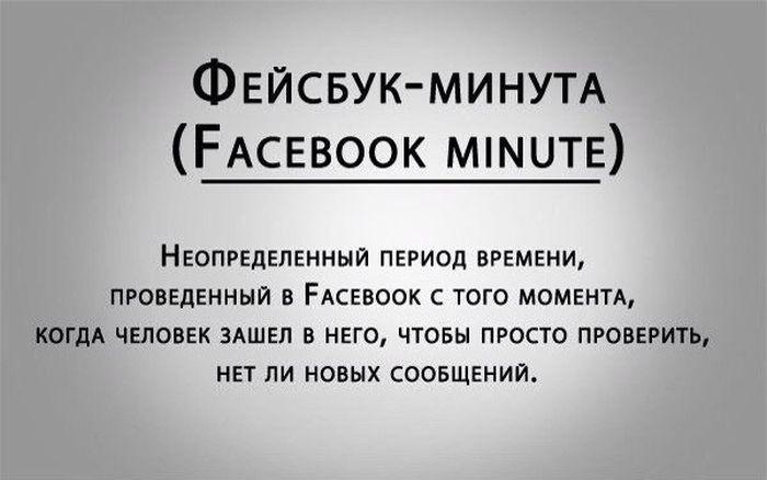 Иностранные фразы, которых не существует в русском языке (8 картинок)