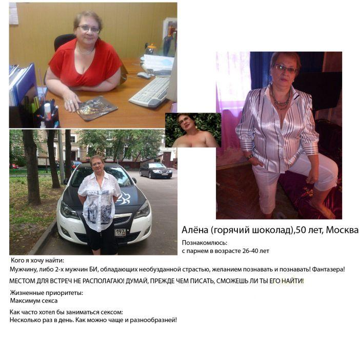 Дамы в возрасте, которые знают, чего хотят (14 скриншотов)