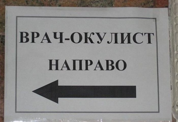 Смешные надписи (77 фото)