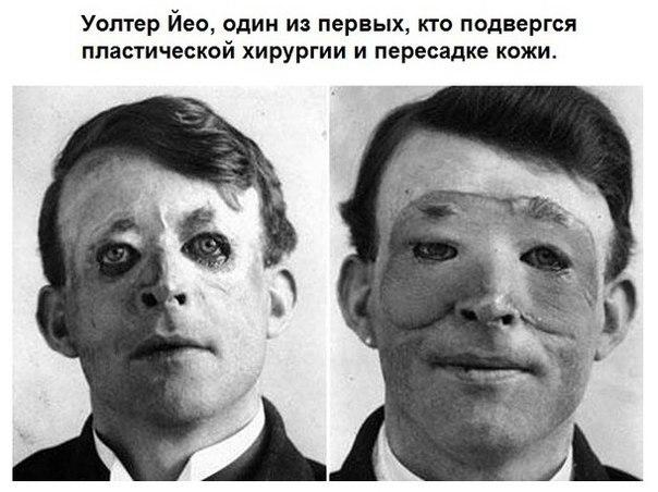 10 эмоциональных снимков из прошлого (10 фото)