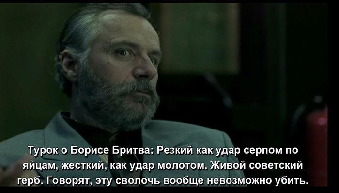 """Цитаты и фразы из фильма """"Большой куш"""" (23 фото)"""