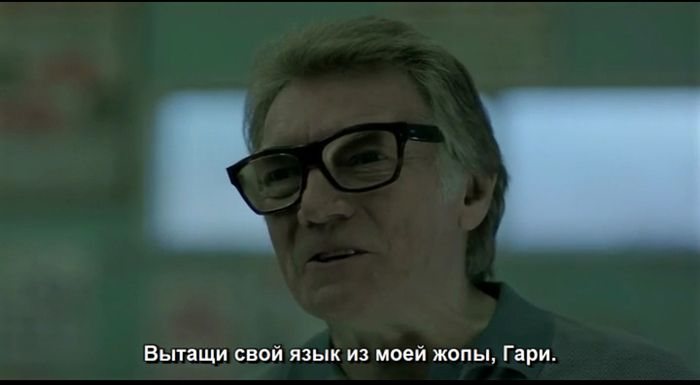 """Цитаты и фразы из фильма """"Большой куш"""""""