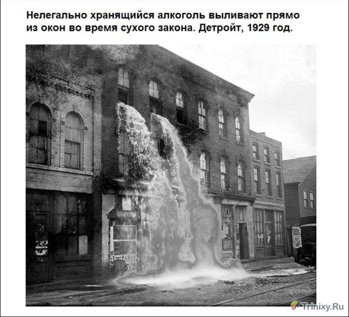 Эмоциональные снимки из прошлого (27 фото)