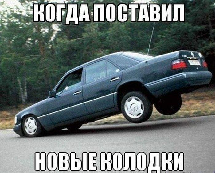 Подборка автомобильных приколов. Часть 33 (50 фото)