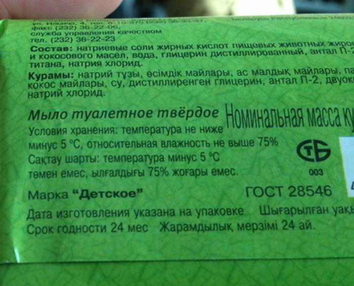 """""""Запад-2013"""": иной взгляд на белорусско-российские учения (14 фото)"""