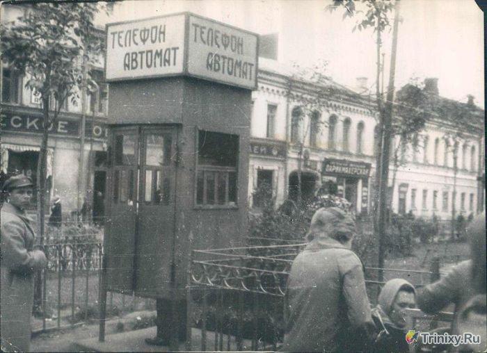 Жизнь в Советском Союзе глазами американских фотографов (40 фото)