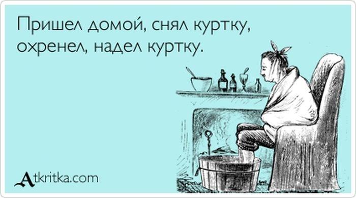 """Прикольные """"аткрытки"""". Часть 66 (42 картинки)"""