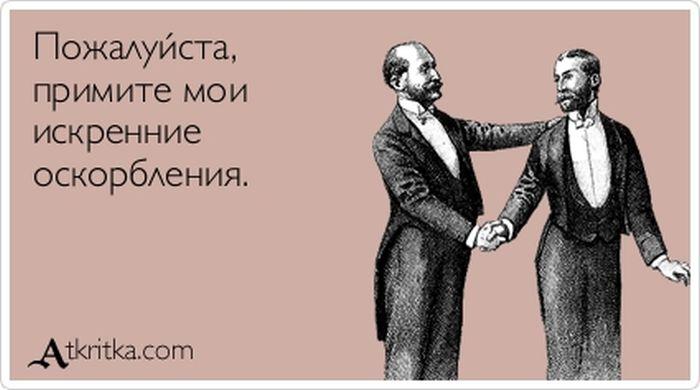 volosatie-vagini-zrelih-zhenshin-na-foto