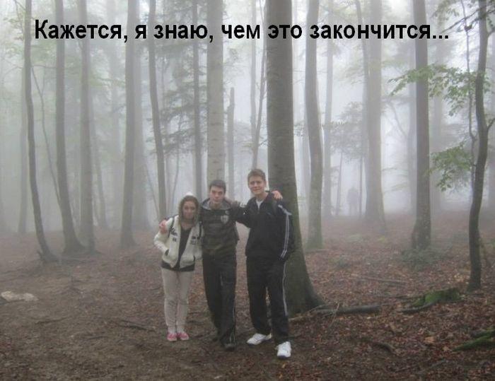 Прикольные картинки (133 фото)