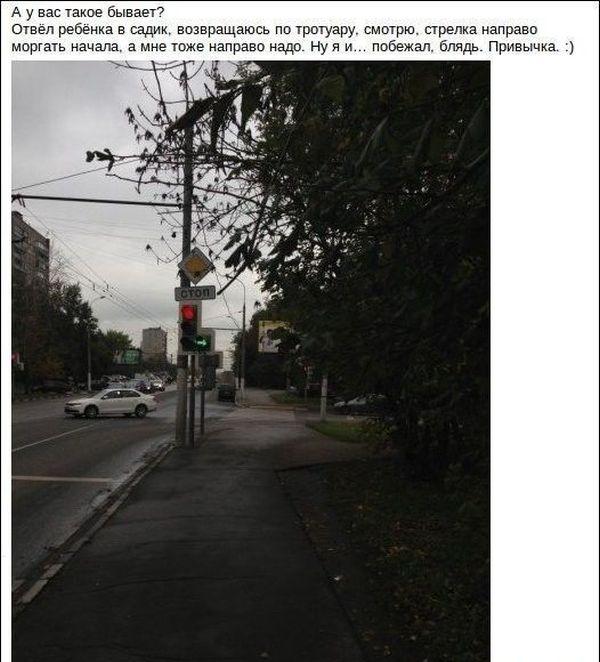 Подборка автомобильных приколов. Часть 34 (42 фото)
