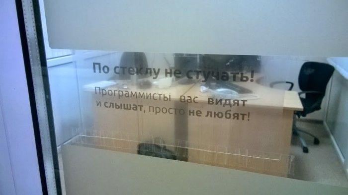 Смешные надписи (48 фото)