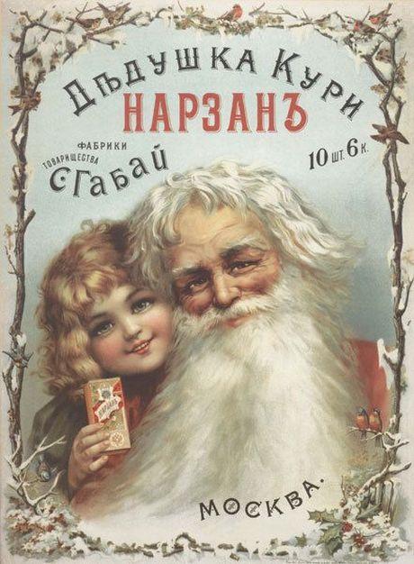 Необычная обложка детской библии (2 фото)
