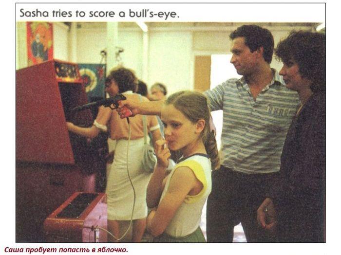 Детство в Советском Союзе глазами американского фотографа (24 фото)