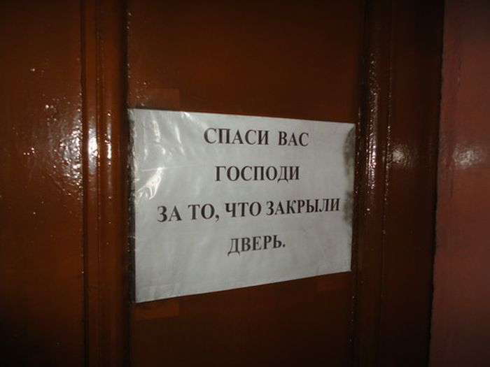Смешные надписи (46 фото)