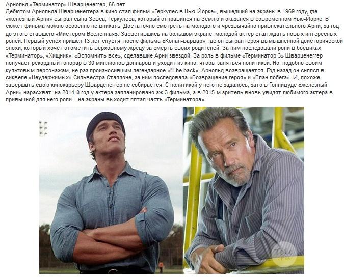 """Легендарные звезды боевиков """"старой школы"""" (8 фото)"""