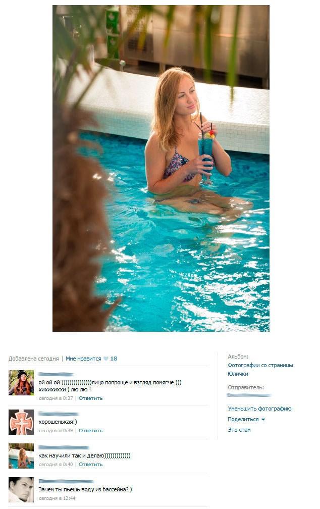 Смешные комментарии из социальных сетей. Часть 7 (28 скриншотов)
