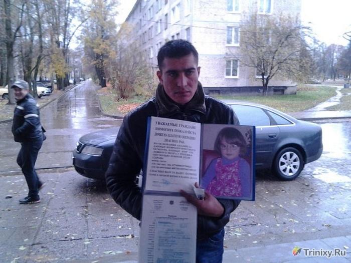 Как зарабатывают приезжие в России (3 фото)