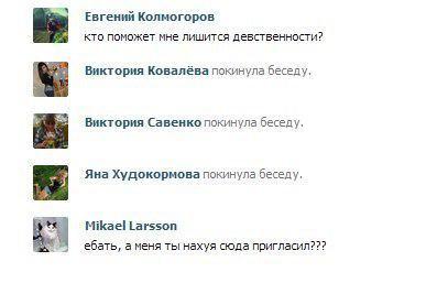 Смешные комментарии из социальных сетей. Часть 8 (32 скриншота)