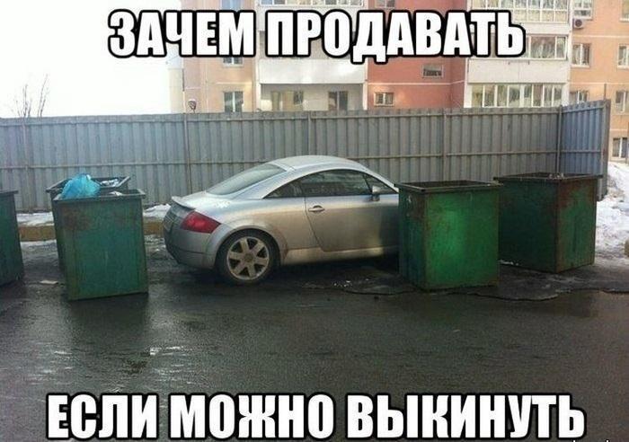 Автоприколы - 3