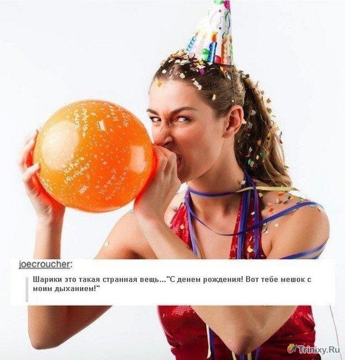 Странные мировоззрения и мнения людей из социальной сети (13 скриншотов)