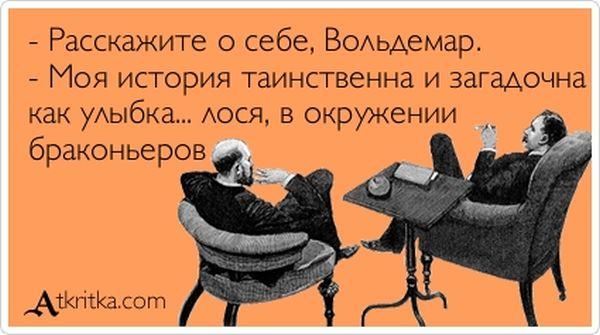 """Прикольные """"аткрытки"""". Часть 67 (40 картинок)"""