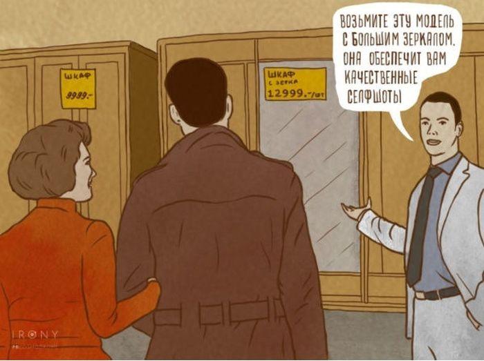 """Измеряем жизненные ценности """"лайками"""" (8 картинок)"""