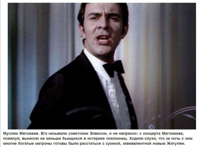 """""""Десятка"""" самых известных мачо Советского Союза (20 фото)"""