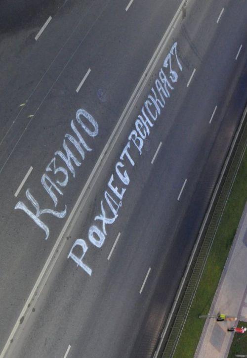 Креативный способ подачи заявления в полицию (3 фото)