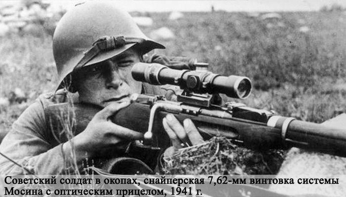 Вторая Мировая война в сильных фотографиях (14 фото)