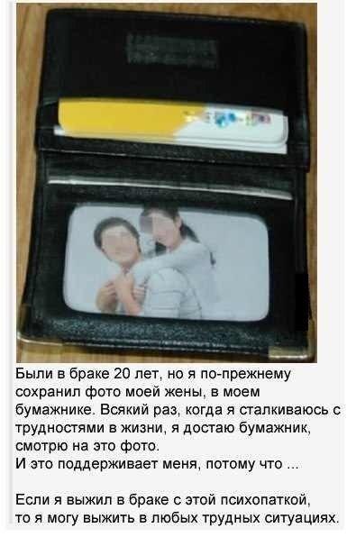 Прикольные картинки (88 фото)