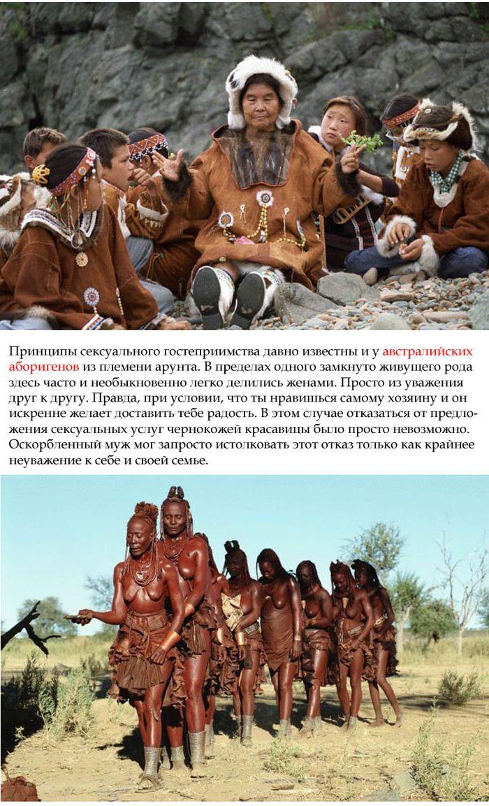 Факты о проституции (22 фото)
