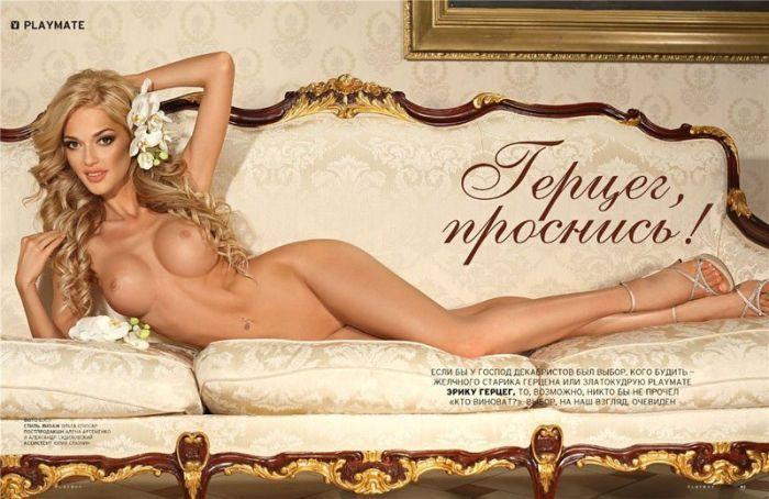 Эротическая фотосессия новой солистки ВИА Гры Эрики Герцег (9 фото)